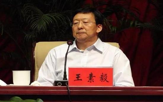 """王素毅還是十八大后首個獲刑的""""老虎""""。"""