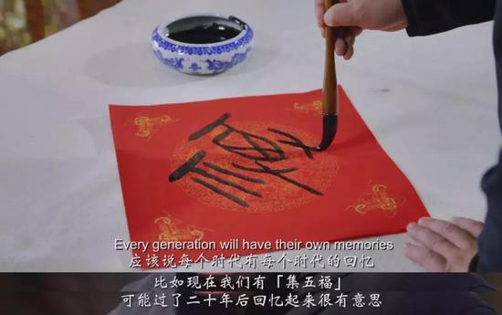 """也许20年后,""""集五福""""将成为这一代中国年轻人对这个时代的集体回忆。"""