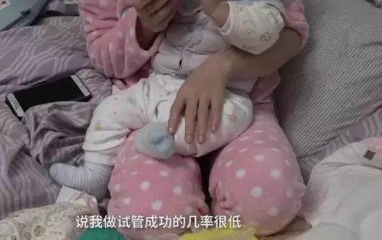 ▲林怡接受采访的视频截图