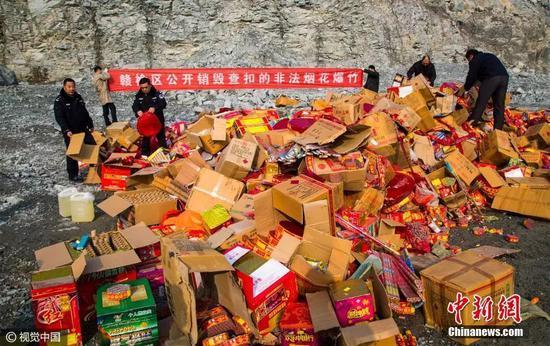 资料图图片来源:视觉中国
