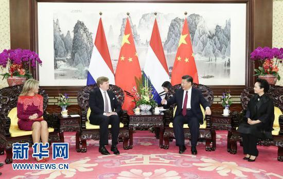 2018年2月7日,国家主席习近平和夫人彭丽媛在北京中南海会见荷兰国王威廉-亚历山大和王后马克西玛。新华社记者丁林 摄