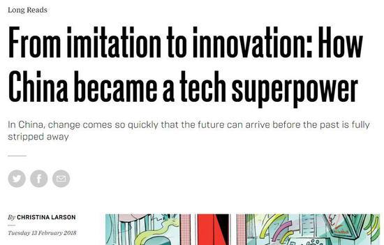 """▲""""从模仿到创新:中国是如何变成科技的超级大国的?""""(via Wired)"""