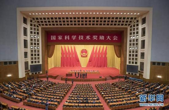 ▲1月8日,中共中央、国务院在北京隆重举行国家科学技术奖励大会 图据新华社