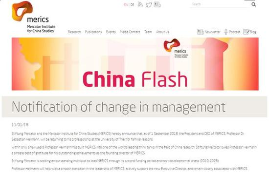 """墨卡托中国研究中心(MERICS)网站所发""""通知""""截图。"""