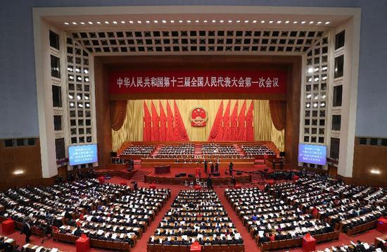▲第十三届全国人民代表大会第一次会议会场。 图/新华社