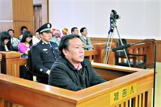 云南楚雄州原州长杨红卫受审