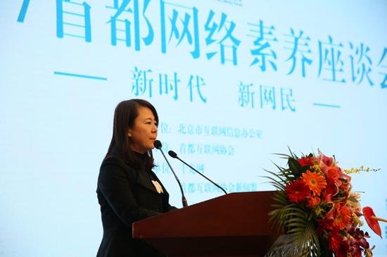 图为中央网信办网络社会工作局副局长刘红岩致辞(千龙网记者 于颖摄)