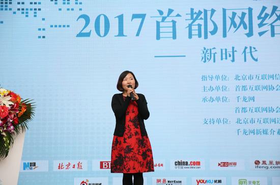 图为中国社会科学院舆情调查实验室秘书长杨斌艳对网络素养标准手册进行解读(千龙网记者 于颖摄)