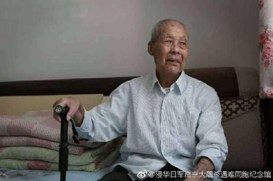 南京大屠杀幸存者李高山 微博 图