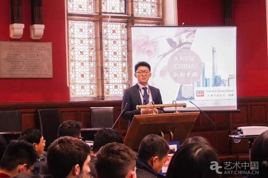 牛津大学中国学生会主席何流致辞