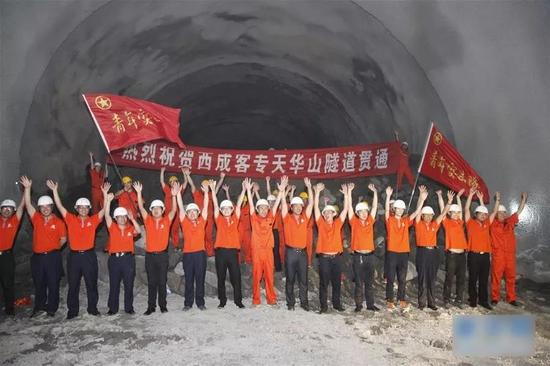 ▲西成高铁天西岳隧道施工职员庆祝隧道领悟。