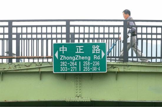 """岛内舆论担忧带有""""中正""""字眼的标的物恐将被强拆。(图片来源:台湾《联合报》)"""