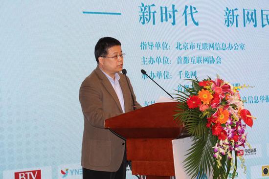 图为北京市委宣传部副巡视员徐和建发言(千龙网记者 韩笑摄)