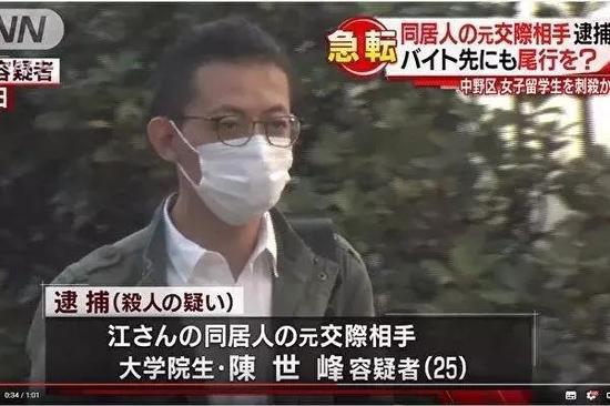 犯罪嫌疑人陈世峰。