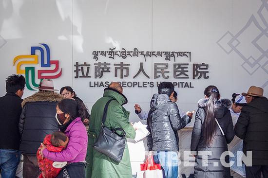 拉萨市人民医院 摄影:赵耀