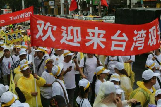 图为台湾旅游业者资料图(图片出处:台媒)