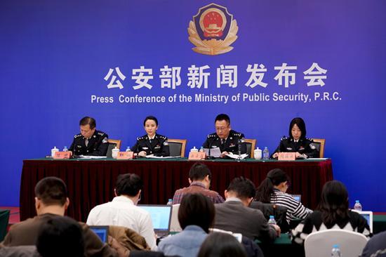 1月22日下午,公安部召开新闻发布会。(记者 韩淑贤 摄)