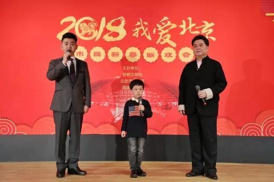京剧世家杨门祖孙三代:杨乃彭、杨少彭、杨泽崧