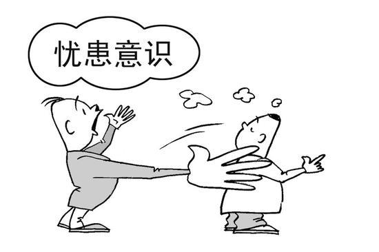 luckjin6008金沙娱乐:复旦学者:不管美是否要威胁中国_我们要做到这点