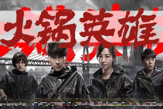 """西单大悦城3位火锅英雄""""死地""""中突围 你们在哪?保护甜甜圈店修改版"""