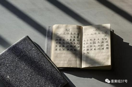 ▲矫治所每过一日,服刑人小林的笔记本上,就会划去一日。新京报记者 彭子洋 摄
