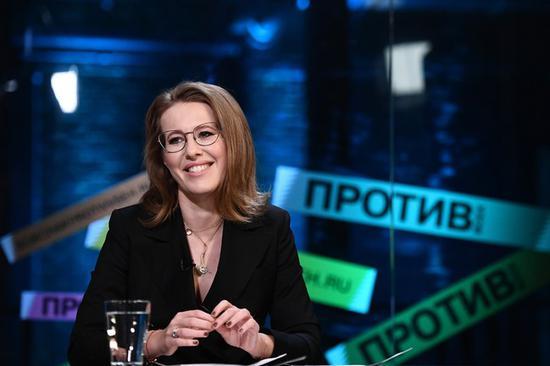 俄总统候选人克谢尼娅∙索布恰克