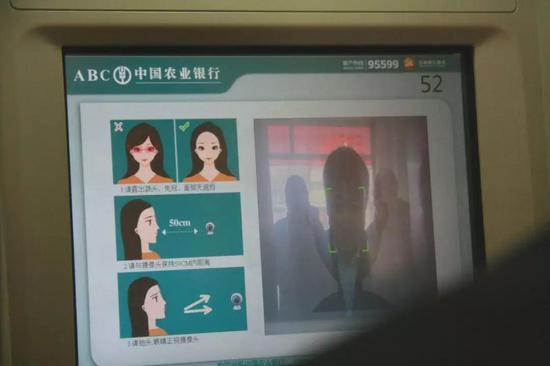 中国农业银行河北雄安分行率先实现刷脸取款。栗翘楚摄