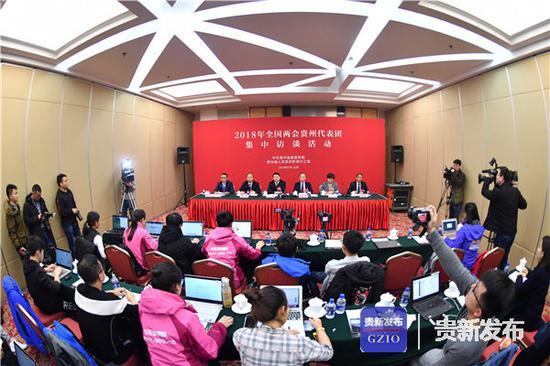 全国两会贵州代表团首场集中访谈人气热烈