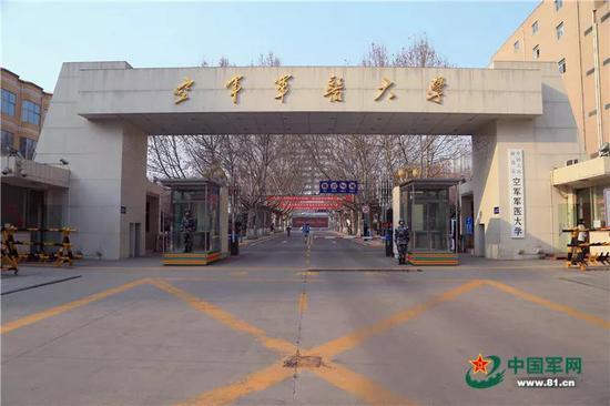 在新一轮军改中,第四军医大学调整组建为空军军医大学