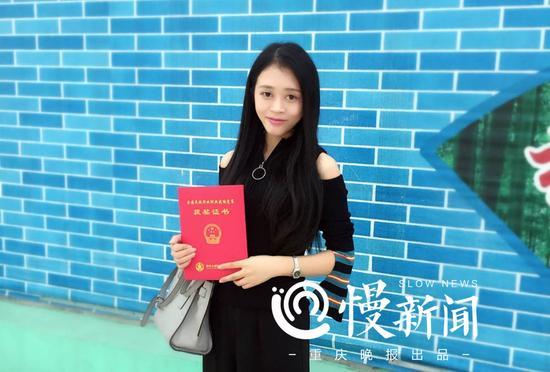 90后美女王馨连在全国遗体整容师职业技能赛中获二等奖
