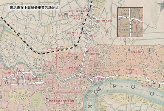周恩来在上海部分重要活动地点。 图片来自中共四大纪念馆
