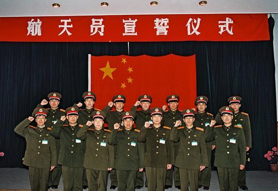 1998年第一批航天员宣誓仪式留影。(朱九通 摄)