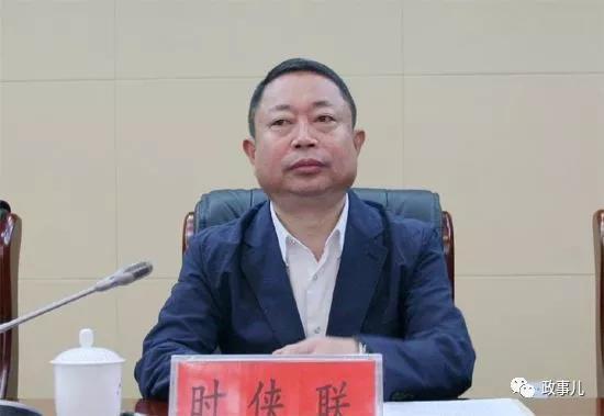 皇家彩票网官方网站:这两名新晋省部级21天内连换3个职务_极为少见