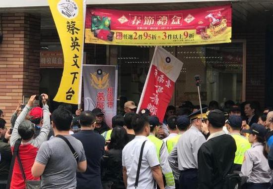 蔡英文发红包遭抗议示威如影随形。(资料图)