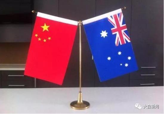 中国驻澳使馆:澳媒报道充满冷战思维和意识形态偏见