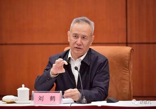 皇家彩票网是否正规:中财办主任刘鹤的新任务_有哪些看点?