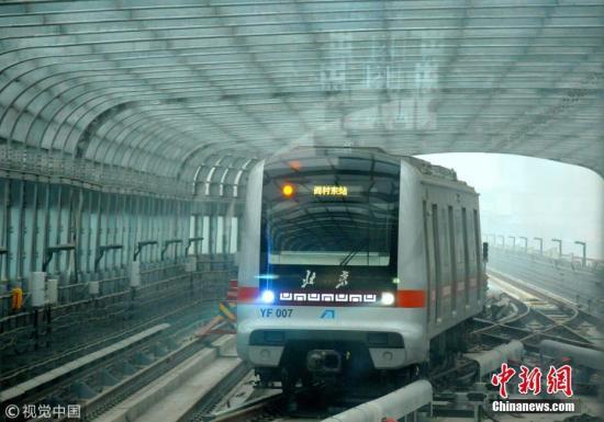 资料图:北京地铁燕郊线。杜佳 摄 图片来源:视觉中国