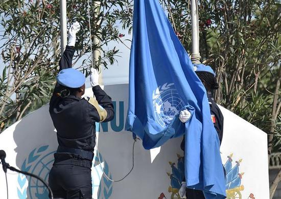 ▲在海地升起的联合国旗帜。图据AFP