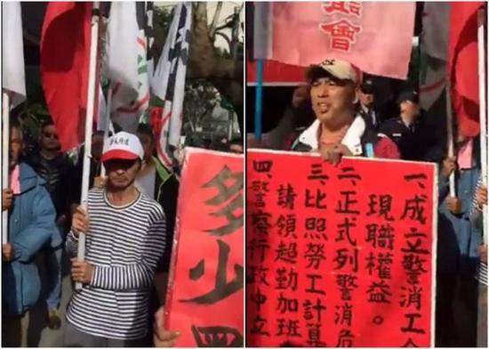 4日上午,蔡英文出席活动时,台民间团体在场外抗议。(图片来源:香港东网)