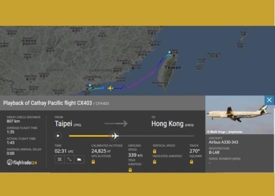国泰CX403航机由台北返抵香港。(图片来源:香港东网)