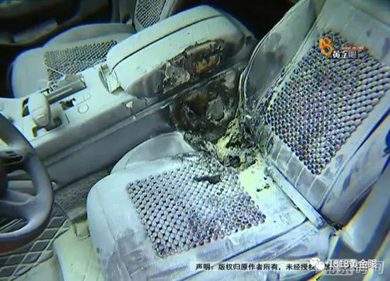 消防:不排除座椅线路故障引起火灾