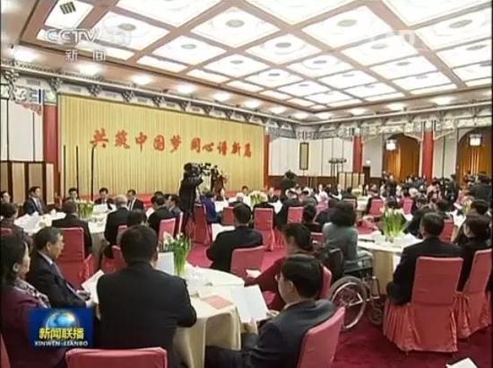△2015年谈话会:共筑中国梦 齐心谱新篇