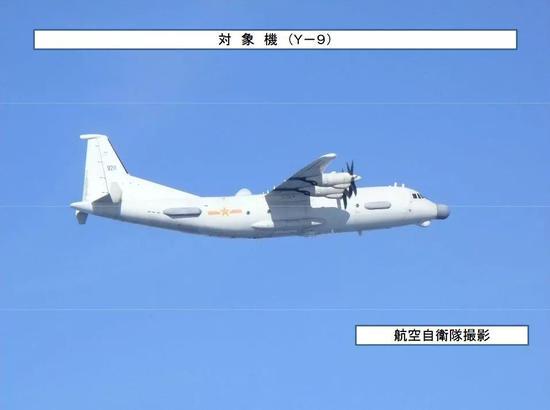 被日本拍摄到的运-9侦察机