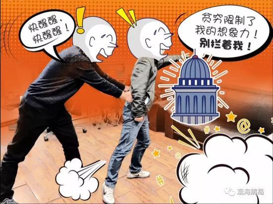 因为春节 中纪委官网发了条另类视频