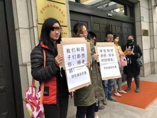 11月29日,杨俪萍原来班级的家长们来到庭审现场,对杨家表示支持。