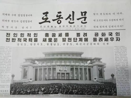 元月九号,韩方代表团团长赵明均(前右)和朝方代表团团长李善权(前左)走入会场。新华社记者程豪雨摄