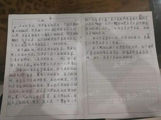 韦德官网 6