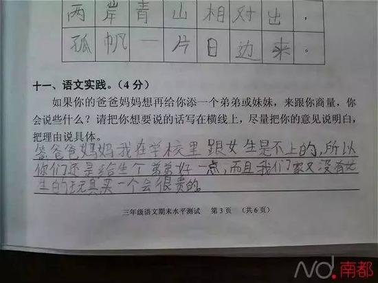 美高梅棋牌游戏官网 45