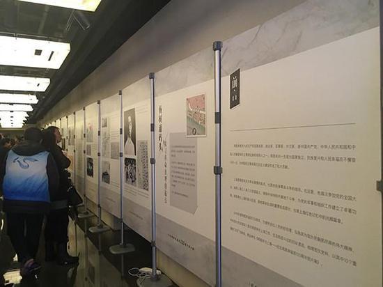 《周恩来与上海》图片展在中共四大纪念馆拉开帷幕。澎湃新闻记者 栾晓娜 图