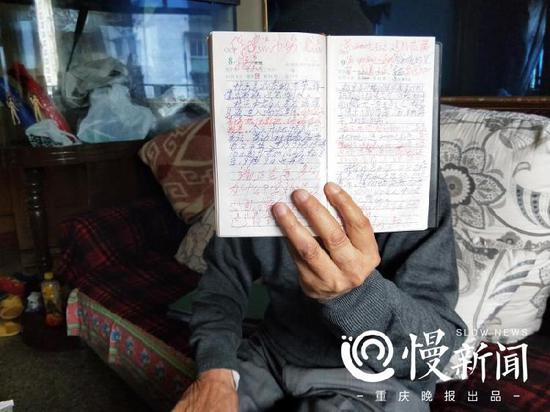"""一年多来,郑大爷卧底写了5万多字的""""防骗日记"""""""